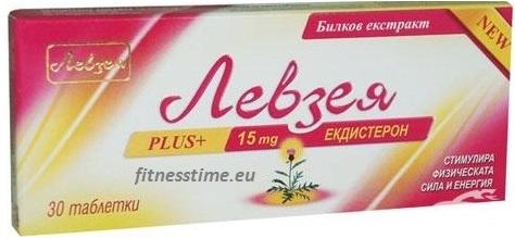 левзея таблетки-екдистерон ефект и мнение