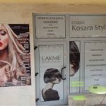 Косара стайл- фризьорски салон.
