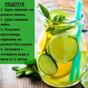 Детокси-полодова-вода-с-лайм-мента-портокал