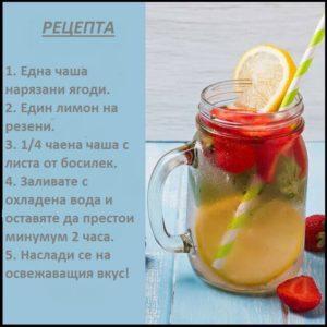Детокси-полодова-вода-с-ягоди-лайм-мента-портокал
