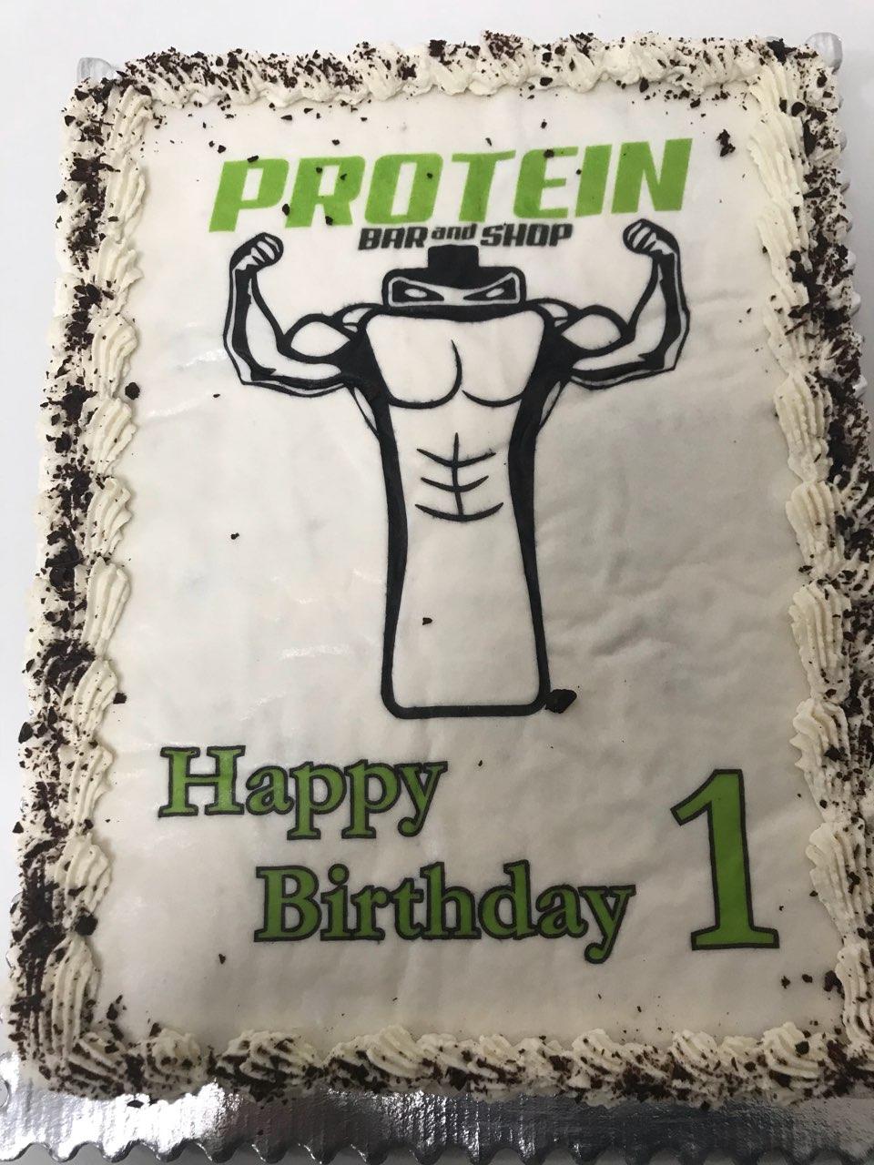 1-ви рожден ден на Протеин бар София