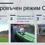Тренировъчен режим Светослав Ковачев С&К