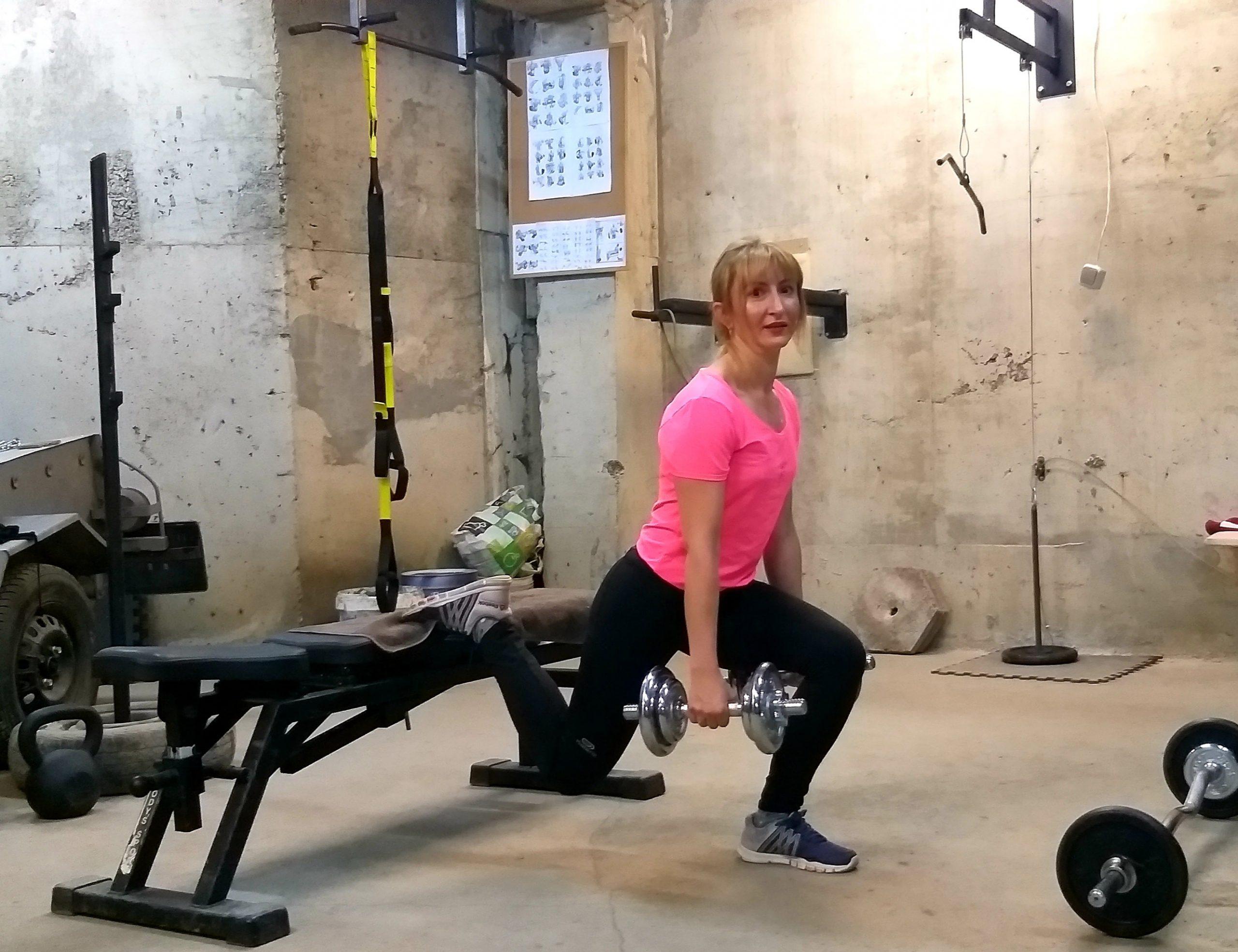 Фитнес с Милена Иванова